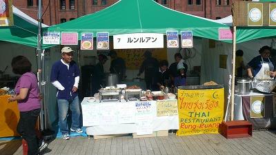 825 横浜タイフェスティバル