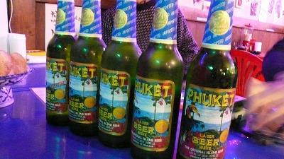 847 ダオタイ プーケットビール