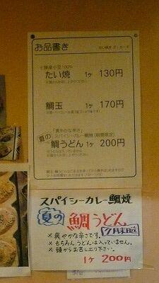 647 ダカーポ