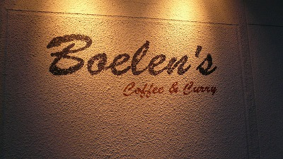 894 Boelens