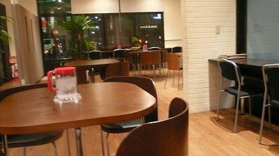 894 Boelens 喫茶店