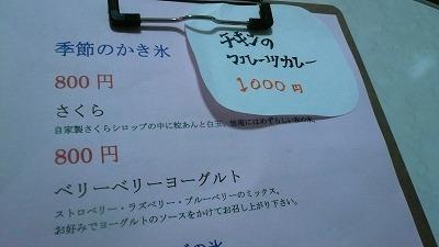 899 埜庵