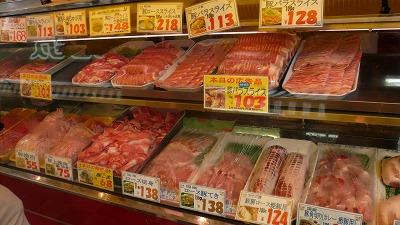 903 三河屋 肉