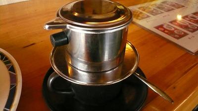 916 DuDuXanh ベトナムコーヒー