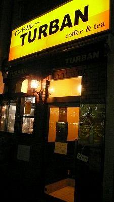 924 Turban
