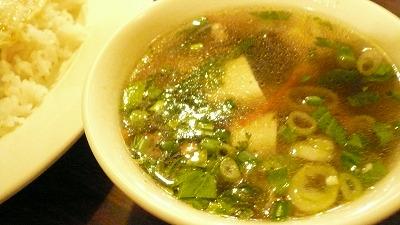 943 pirabkao スープ