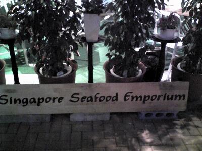 945 SingaporeSeafood Emporium