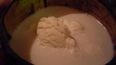 960 TonHom ココナッツアイス