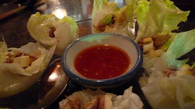 960 TonHom 一口サラダ