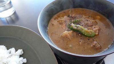 979 Oxmoron curry