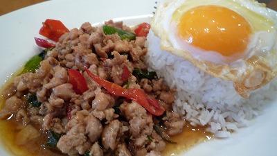 991 ThaiSmileKitchen Gapao