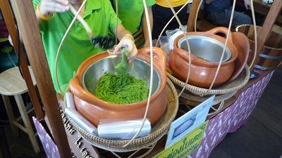 996 Ampawa 緑