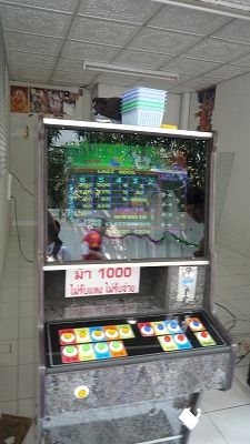 998 MatabaRoti Machine