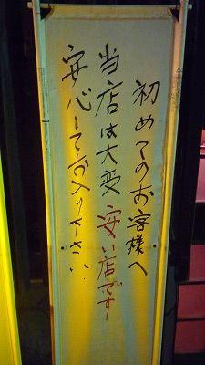 1009 CaravanSarai 東中野2