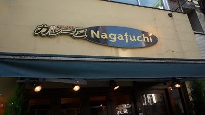 1028 nagafuchi