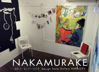 nakamurake1