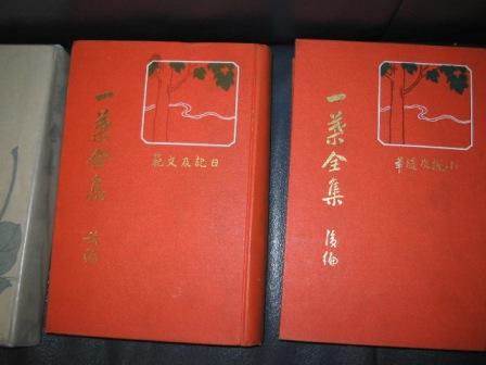 樋口一葉全集 全2巻(明治45年発行・写真は大正2年刊)