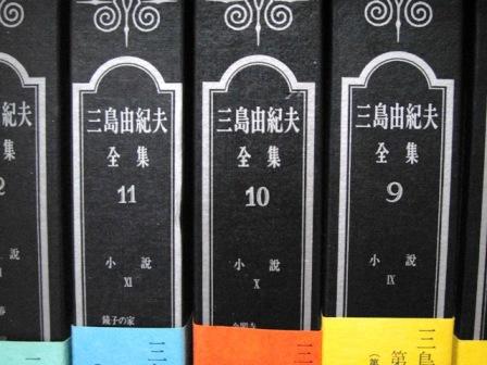 三島由紀夫全集 元版 (正字・正かな)