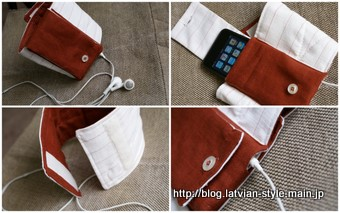 iPod touch armband