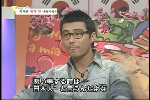 田代まさしではなく、侮日俳優チャ・スンウォン