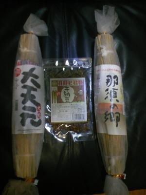 フクダの納豆
