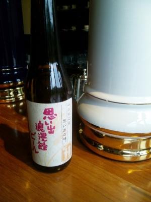 茨城地ビール