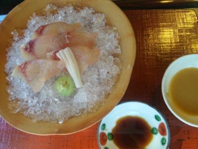 佐久鯉の洗い