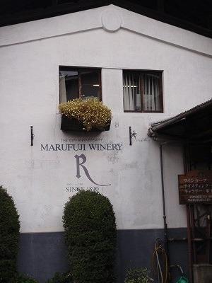 ワインツーリズム