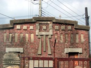 奈良市水道計量器室