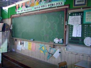 恭仁小学校7