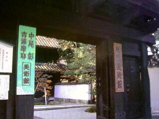 杜塾美術館