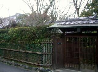 入江泰吉旧宅