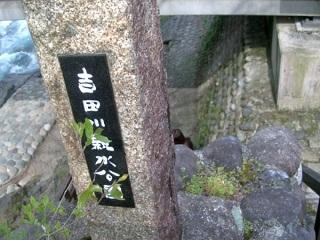 吉田川親水公園