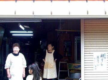 旧奈良街道(本町)