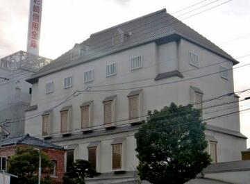 尼信博物館