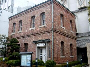 尼崎信用金庫記念館