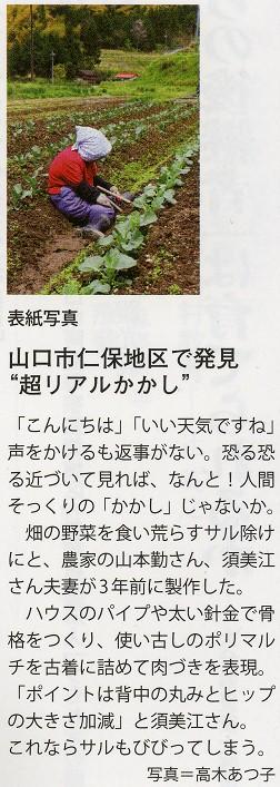 季刊地域201210