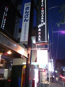 小坂明子「懐想」Linked to 40yrs.発売記念ライヴ