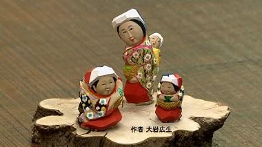 宇治茶の木人形