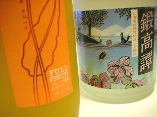 マンゴー梅酒と紫蘇焼酎