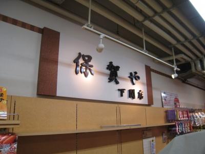 20091005_3.JPG