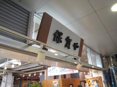 20091005_4.JPG