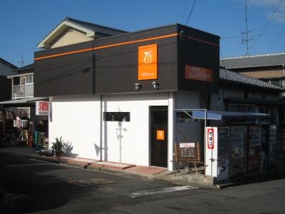 20091103_3.JPG