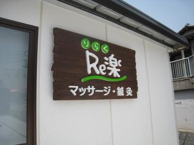 20100502_3.JPG