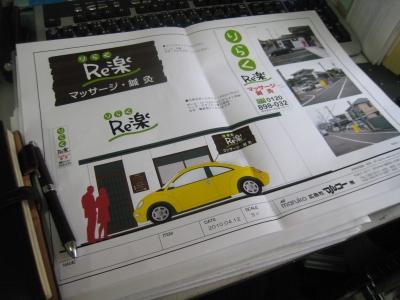 20100502_5.JPG