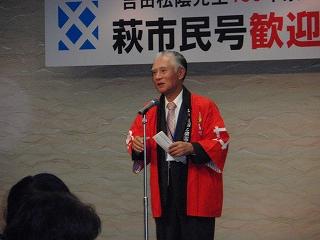 北村150祭実行委員長の挨拶