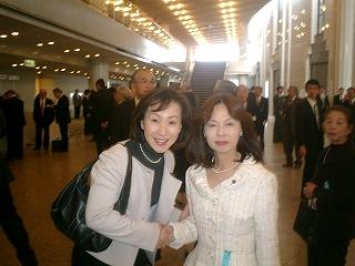 林久美子参議院議員