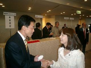 田島一成衆議院議員