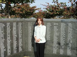 滋賀県出身者の石碑