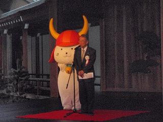 閉幕式典での市長